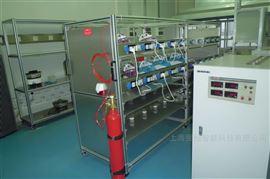 F45实验柜专用自动灭火装置