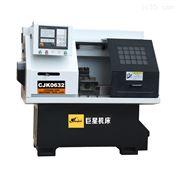 CJK0632自动上料数控机床