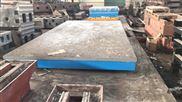 现货供应铸铁T型槽平台特价直销确保质量
