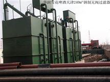 泰安市工业污水循环设备