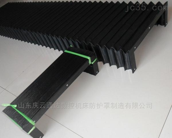 风琴式防护罩-山东通达风琴式防护罩