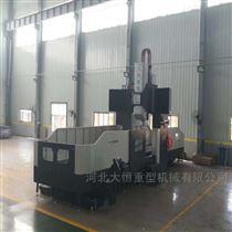 DHXK3208河北生产厂家供应数控龙门铣床的特点