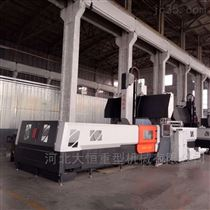 DHXK3204河北大恒40年生产研发数控龙门铣床厂家