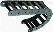 规格订做桥式开料槽穿线拖链厂家