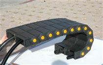 齐全TLK系列工程塑料拖链