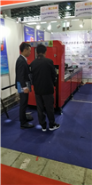 浙江杭州防盗网自动冲孔机