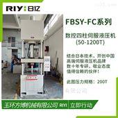 四柱伺服油压机 300吨四柱液压机
