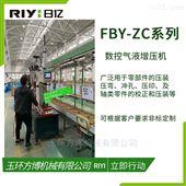 FBY-ZC03小型气液增压机