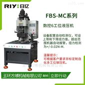 FBY-SM系列单压头转台式压力机
