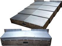 伸缩式不锈钢板导轨防护罩