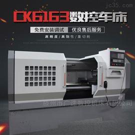 沈阳CK6163数控车床厂家CK6163车床系列