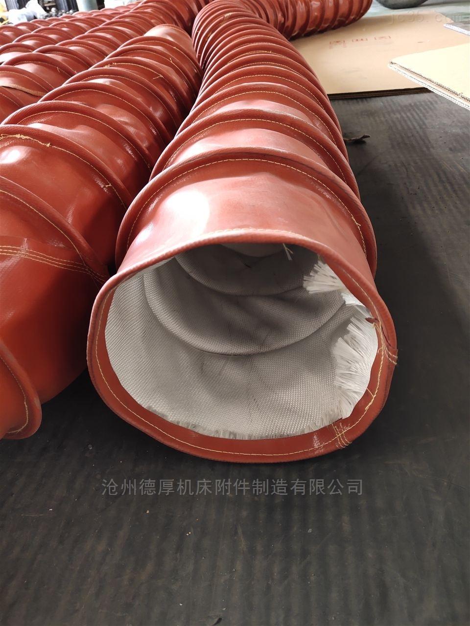 防腐风机用伸缩软连接 软风管