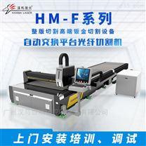 江门厨具不锈钢钣金激光切割机价格汉马激光