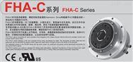 AC执行元件-旋转系统-FHA-C mini系列