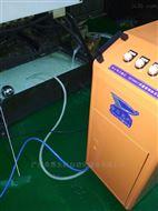 广东切削液油水分离器厂家 可代工贴牌