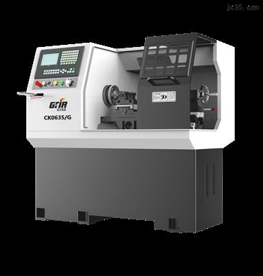 CK0635/G高精度數控車床