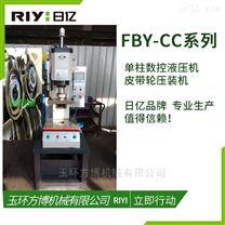 冲孔液压机 印字油压机
