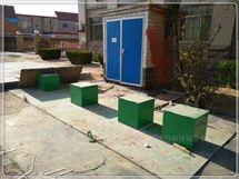 广安市养殖污水处理设备
