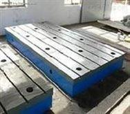 厂家直供价2000x5500铸铁T型槽平台