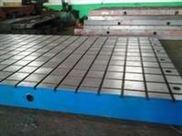 活动价直发2x3米铸铁试验平板铸铁T型槽平台