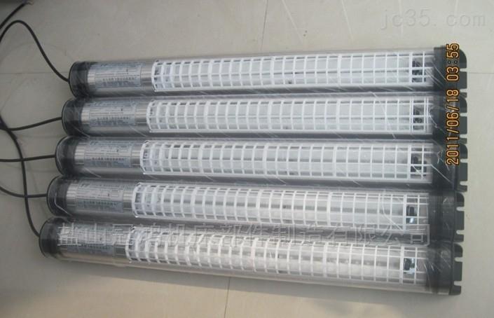 JY20长管LED机床工作灯