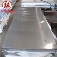 IncoloyA-286合金棒材锻件管件带材