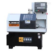 CJX0632线轨数控车床