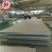 上海简帅供应GH4710高温合金板材