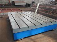 经久耐用款试验平台2.5x4尺寸泊头源头厂家