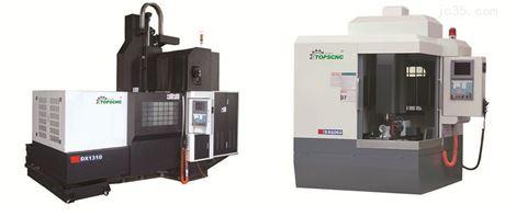 CNC450电火花成型机