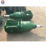 NGW160-5.5冷却塔专用低噪声行星齿轮减速机