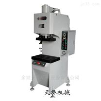 上海单柱液压机,弓形油压机,单柱校正液压机