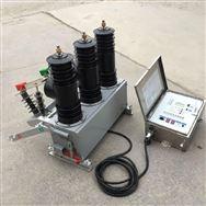 ZW-40.5型戶外柱上永磁固封式真空斷路器