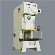 ZHP1系列高精密強力鋼架沖床