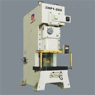 ZHP1-260ZHP1系列高精密强力钢架冲床