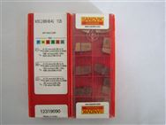 254LG-16CC01-130 1135山特维克数控刀具