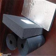 橡塑保温板、管材料_廊坊迪森