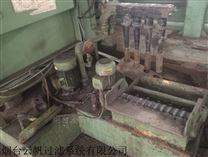 纸带过滤机用于大型曲轴磨床水箱改造