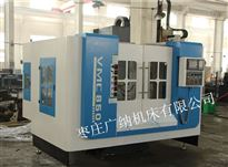 VMC850立式加工中心VMC850立式加工中心