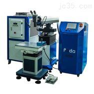 三轴电动激光模具焊接机