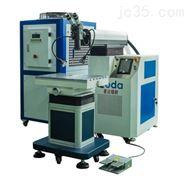 一体式激光模具焊接机