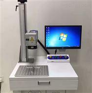 宜阳CO2光纤激光打标机直销