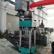 亿迈圣●铸铁屑生铁屑铸铁颗粒生铁粒屑饼机