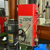 廠家生產搖臂鉆z3040x10國家標準質量保證