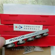 CSW28-080-2RS-U,ROLLON滑块CSW18-80-2RS-T
