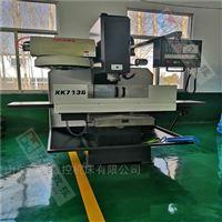 XK7136數控銑床廠家