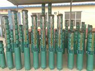 生产不锈钢温泉泵厂家