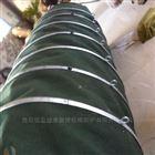 散装机下料口熟料发放伸缩布袋专业厂家