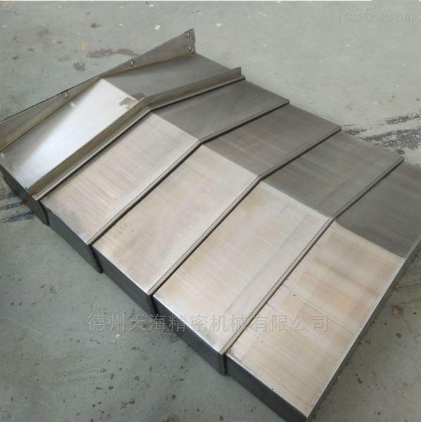 钢板伸缩护罩生产直销
