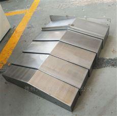 定做钢板防护罩规格